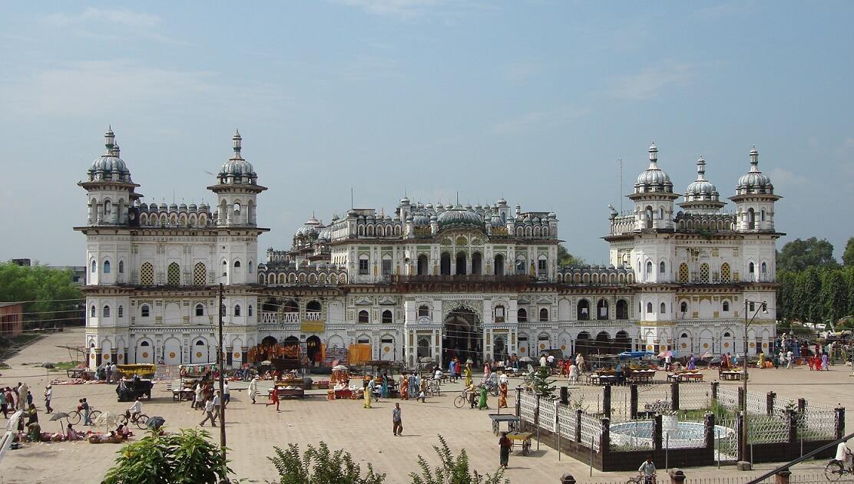 Janaki Temple, Janakpur, Nepal