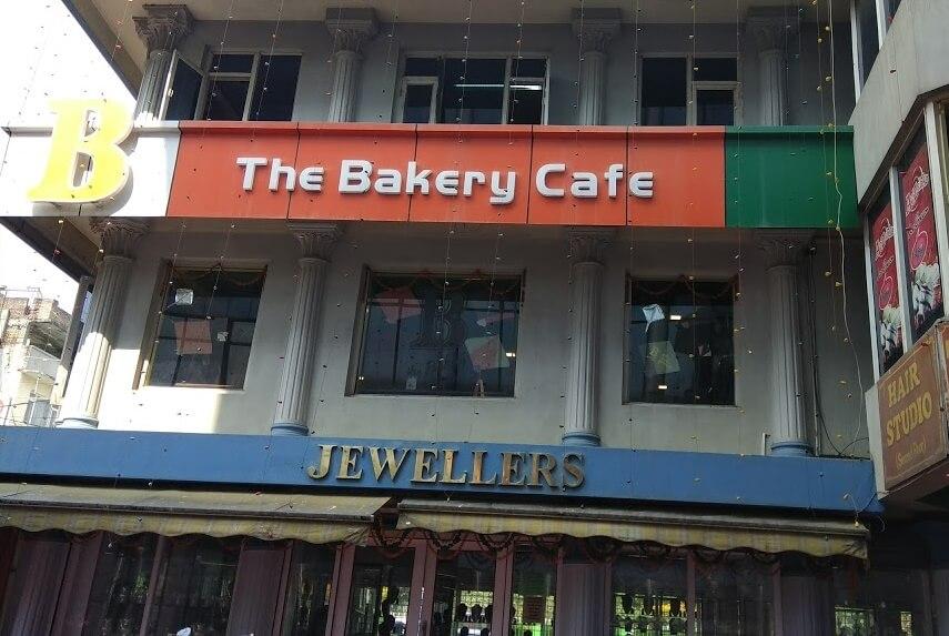 The Bakery Cafe Bhatbhateni Nepal