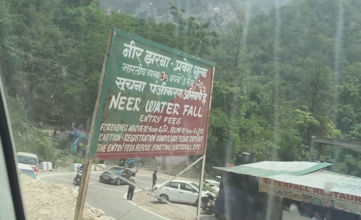 Entrance to Neer Garh Waterfall in Rishikesh